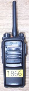 Amherst digital walkie-talkie for rental